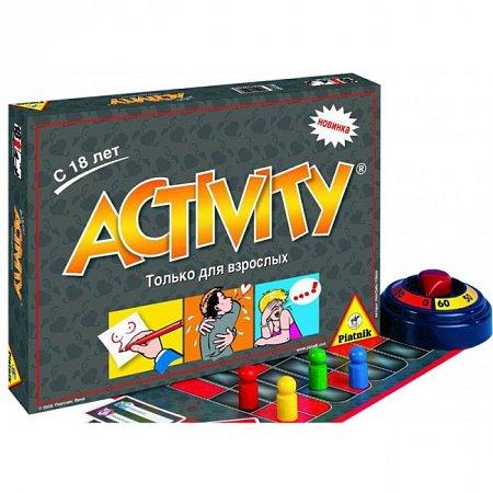 Активити для взрослых   Activity 18+