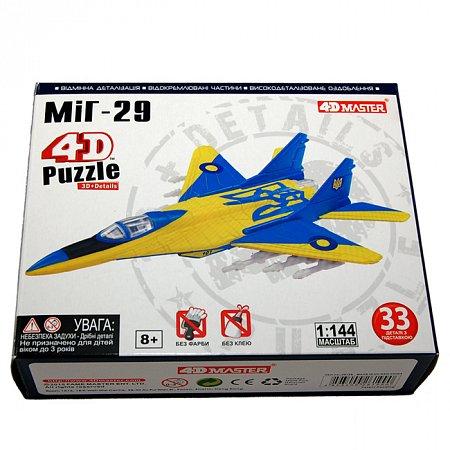 4D Master - Объемный пазл Истребитель МиГ-29 UA (26199)