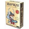 Изображение 1 - Настольная игра Манчкин | Munchkin. Hobby World (1031)