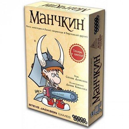 Изображение - Настольная игра Манчкин | Munchkin. Hobby World (1031)