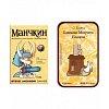 Изображение 2 - Настольная игра Манчкин | Munchkin. Hobby World (1031)