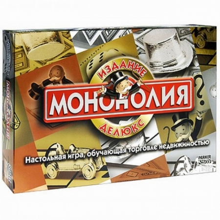 Монополия Делюкс | monopoly delux