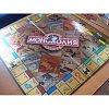 Изображение 3 - Монополия Делюкс   monopoly delux