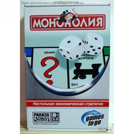 Монополия мини (COMPACT MONOPOLY) | Дорожная монополия