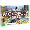Настольная игра Монополия Сити | Monopoly City | NEW!