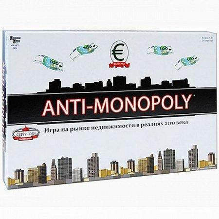 Антимонополия   Anti-Monopoly