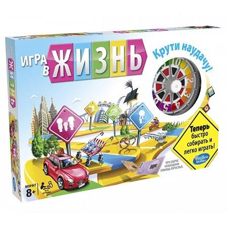Настольная игра Игра в жизнь. Hasbro (C0161)