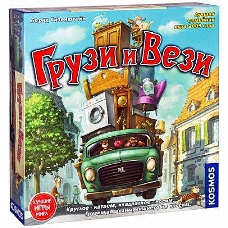 Настольная игра Грузи и Вези | Zack & Pack. Hobby World (1093)