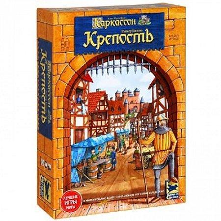 Настольная стратегическая игра Каркассон: Крепость. Hobby World (1973)