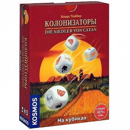 Настольная стратегическая игра Колонизаторы на кубиках