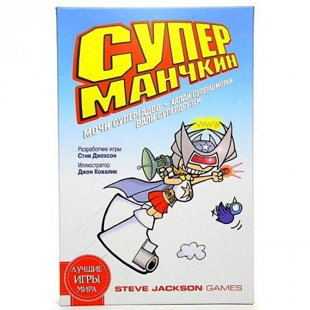 Настольная игра Супер Манчкин | SuperMunchkin (1085)