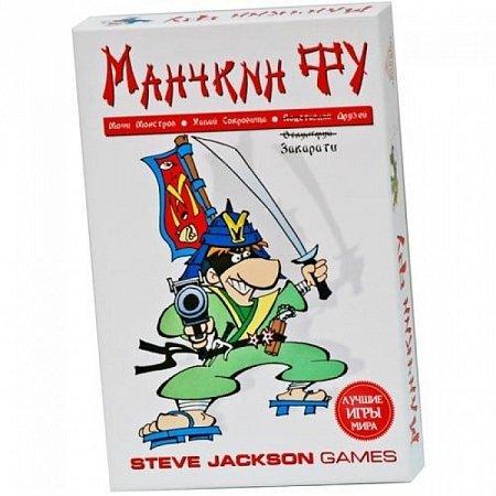 Изображение - Настольная игра Манчкин Фу | Munchkin Fu. Hobby World (1531)