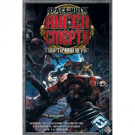 Настольная игра Ангел смерти (Space Hulk: Death Angel)