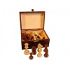 Шахматные фигуры Стаунтон №4 в коробке, король 80 мм, 2042