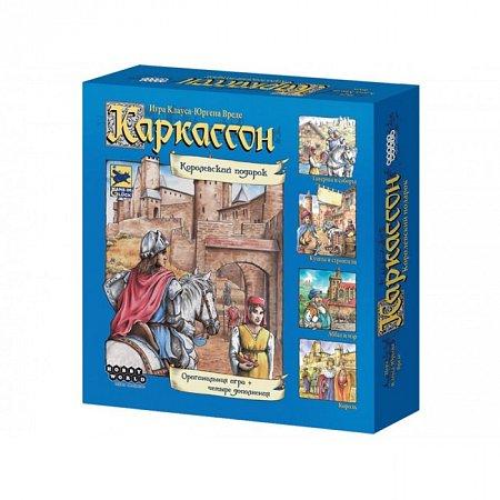 """Настольная игра """"Каркассон. Королевский Подарок"""" (1087)"""