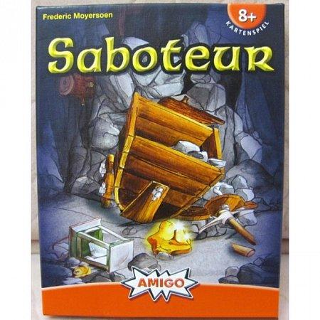 Вредитель, Саботёр (Saboteur)