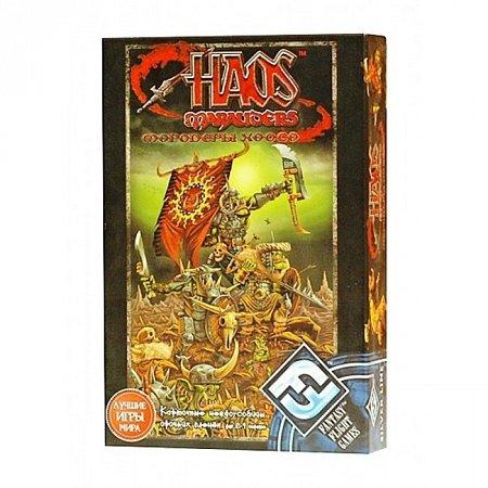Карточная игра Мародеры хаоса, Chaos Marauders. Hobby World (1998)