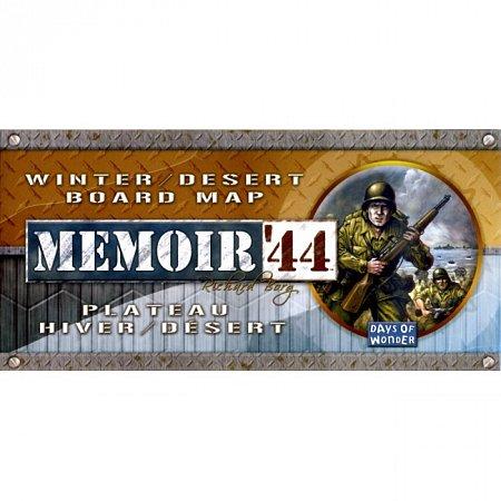 Настольная игра Memoir44: Winter/desert board map