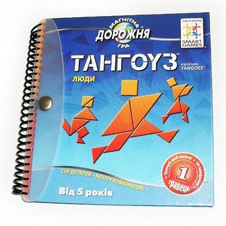 Магнитная дорожная игра Тангоуз Люди Tangoes Smart Games (SGT 110 UKR)