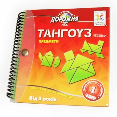 Магнитная дорожная игра Тангоуз Предметы Tangoes Smart Games (SGT 130 UKR)