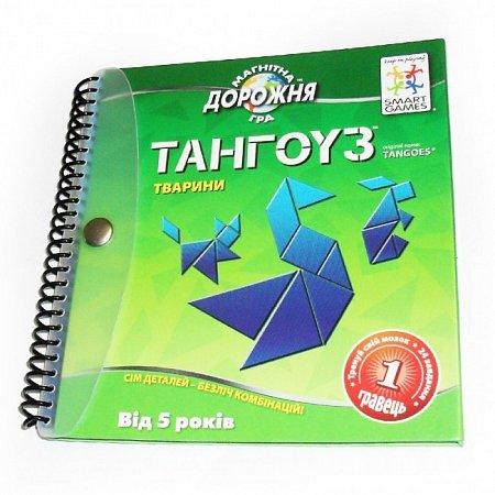 Магнитная дорожная игра Тангоуз Животные Tangoes Smart Games