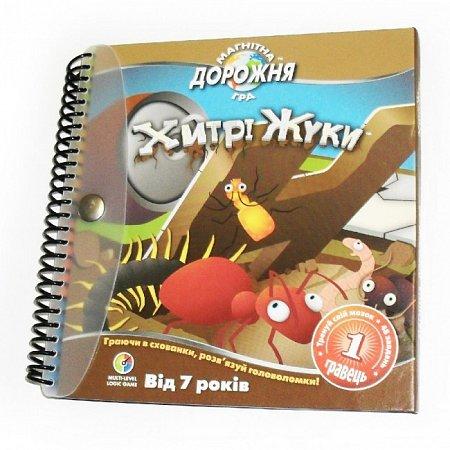 Магнитная дорожная игра Хитрі жуки (Хитрые жуки) Smart Games (SGT 230 UKR)
