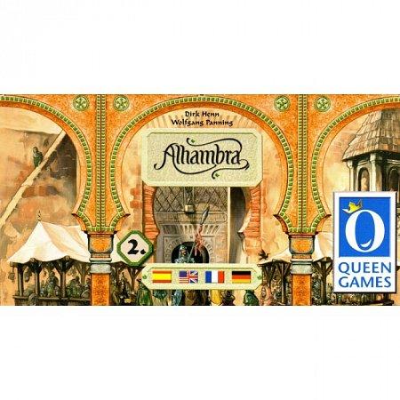 """Настольная игра """"Alhambra 2. The City Gates"""". Дополнение"""