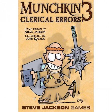 Изображение - Munchkin 3 Clerical Errors. Дополнение (на английском языке)