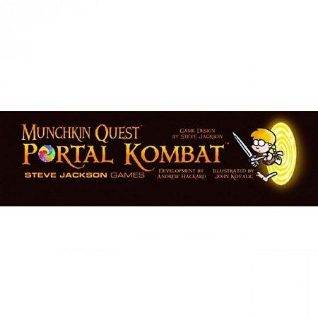 Настольная игра Munchkin Quest Portal Kombat. Дополнение