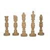 Деревянные Шахматы Галант, 57 см, 3109
