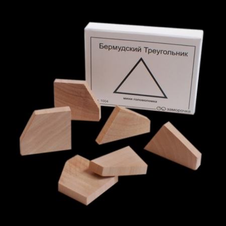 Головоломка-Заморочка Бермудский треугольник. 5010