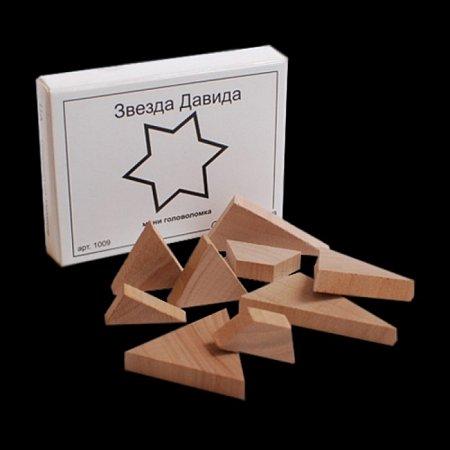 Головоломка-Заморочка Звезда Давида. 5028