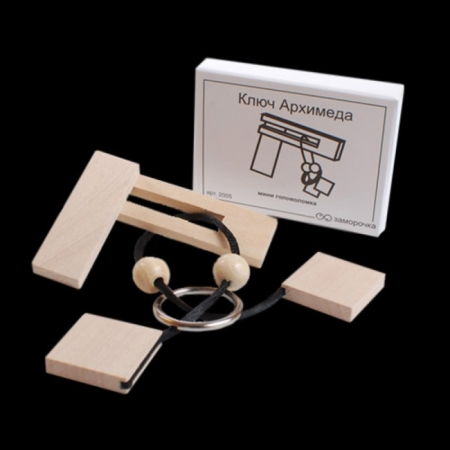 Ключ Архимеда. Веревочная головоломка-заморочка