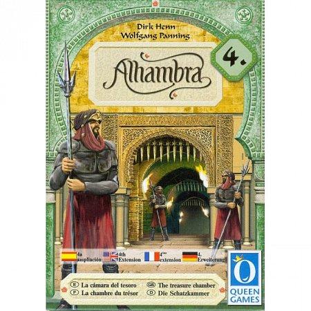 Настольная игра Alhambra 4. The Treasure Chamber. Дополнение