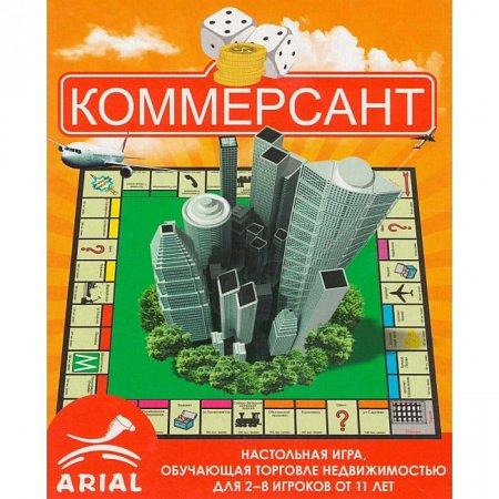 Изображение - Настольная игра Коммерсант (Капиталист) дорожная версия. Ариал (4820059911036)