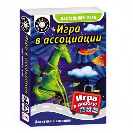 Дорожная игра в ассоциации Ранок. 5890-01