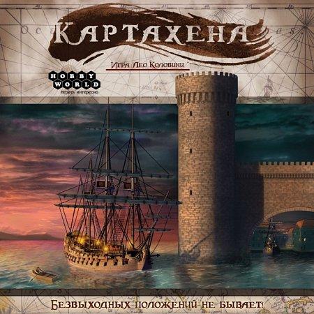 Настольная игра Картахена (Cartagena). Hobby World (2009)