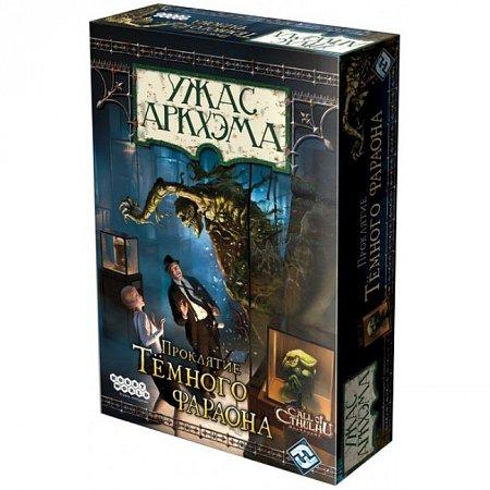Настольная игра Ужас Аркхэма. Проклятие темного фараона. Hobby World (2013)