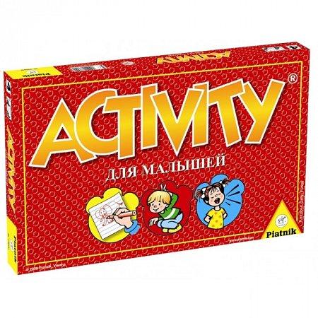 Настольная игра Активити для малышей (Activity). Piatnik (776441)
