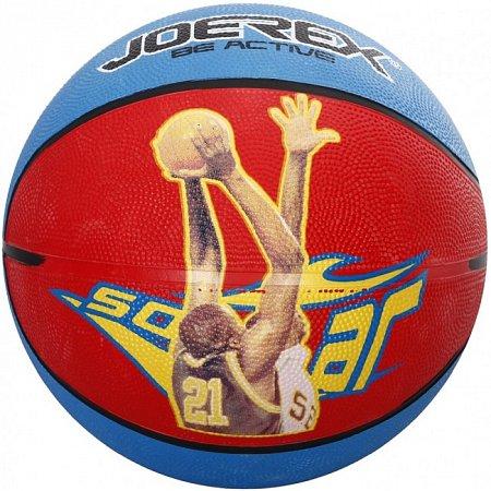 Мяч баскетбольный. Размер 7. JOEREX JB33-1 Joerex
