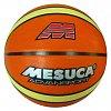 Баскетбольный мяч. Размер 7. MESUCA MBA881