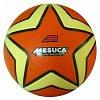 Баскетбольный мяч. Размер 7. MESUCA MBA882