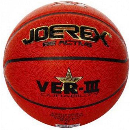 Мяч баскетбольный. Размер 7. JOEREX BA9-1