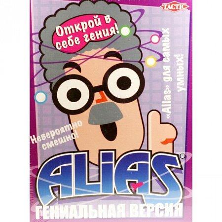 Настольная игра Алиас гениальная версия | Alias Genius
