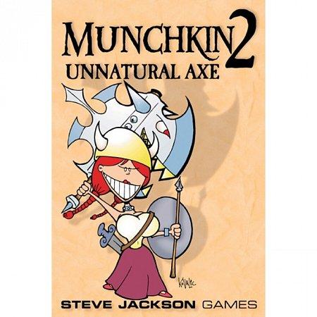 Munchkin 2 Unnatural Axe (на английском языке)
