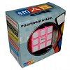 Кубик Рубика 3х3х3 с розовой основой. Smart Cube