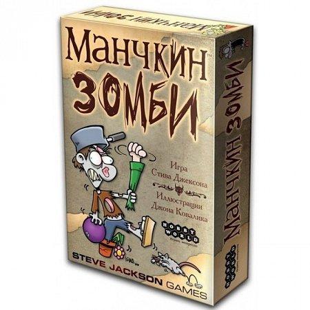 Изображение - Настольная игра Манчкин Зомби. Hobby World (1001)