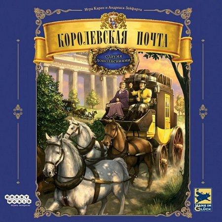 Настольная игра Турн и Таксис. Королевская почта (Thurn and Taxis). Hobby World (1524)