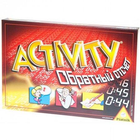Настольная игра Активити - Обратный отсчёт (Activity. Countdown)
