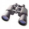 Бинокль Bresser Hunter 8-24x50. (арт. 24483)